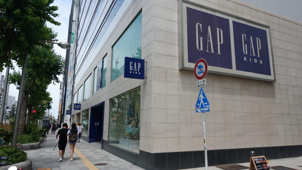 GAP(ギャップ)店舗