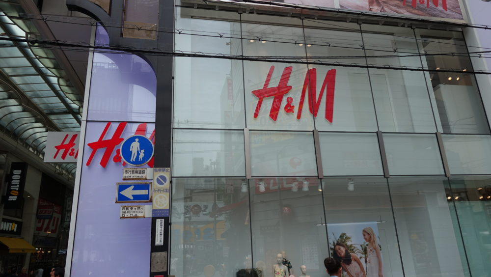 H&Mの店舗