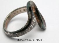 銀製品(シルバー)ピカピカ